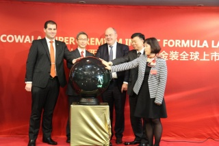 GMP Dairy to develop Chinese market further